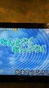 またカラオケ3.JPG