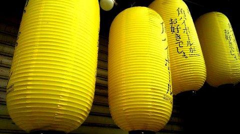写真・黄色い提灯.JPG